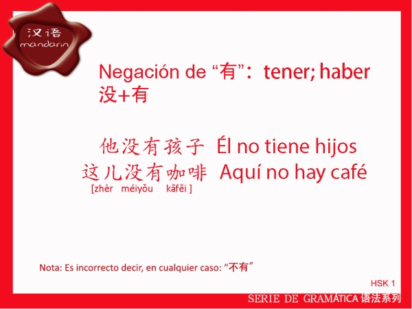 Negar you